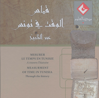 Measurement of time in Tunisia through history